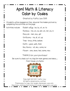 April Sight Word Color by Codes