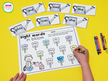 April Sight Word Games and Centers - Editable