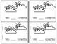 April Spanish Counting Bunnies Book (FLASH FREEBIE)