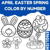 April Easter Spring Color by Number Pages (English)