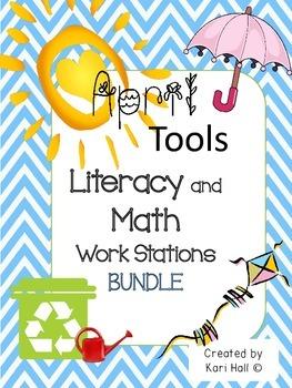 April Tools! April Math AND Literacy BUNDLE