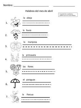April Vocabulary Words Palabras Abril Vocabulario Spanish
