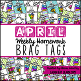 Homework Brag Tags: April