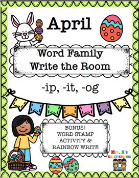 April Word Family Write the Room
