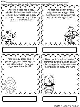 Math Word Problems ~ APRIL ~ Grades 2-3