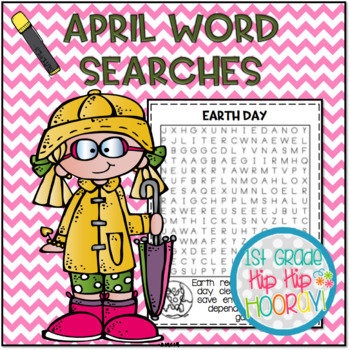 April Word Searches...Print and Go!