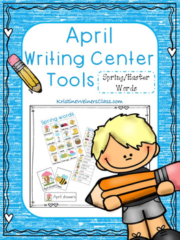 April Writing Center Tools: Spring Words