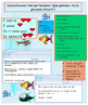 French April fools' day printable activities