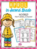 April in Second Grade (NO PREP Math and ELA Packet) - Dist