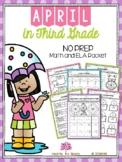 April in Third Grade (NO PREP Math and ELA Packet) - Dista