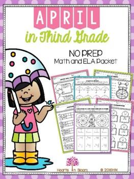 April in Third Grade (NO PREP Math and ELA Packet)