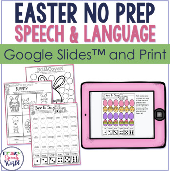 Easter NO PREP Speech Therapy Activities!