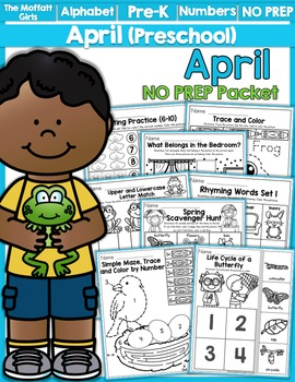 April NO PREP Packet (Preschool)