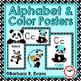CLASSROOM DECOR BUNDLE: Back to School, Aqua & Black Theme Decor