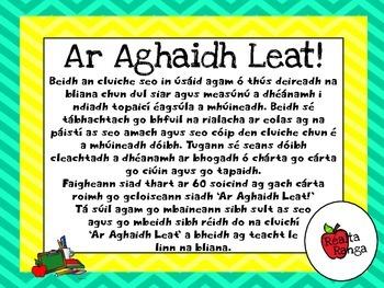 Ar Aghaidh Leat! - Cluiche Foghlama // Ar Aghaidh Leat! - Practice Game