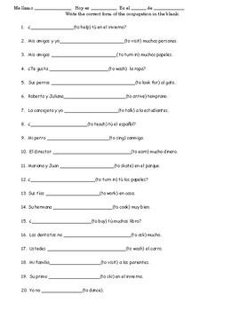 Ar Conjugation Practice 2