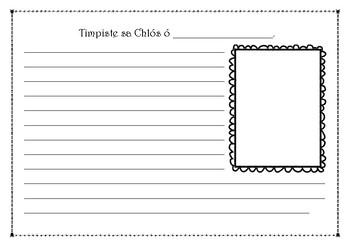 Ar Scoil. Essay Planning Template- timpiste sa chlós