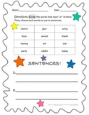 Ar Words & Sentences