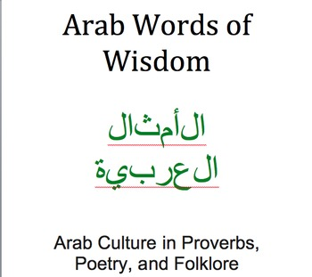 Middle East:  Arab Culture in Proverbs, Poetry, and Folklore