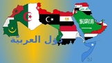 Arab countries and Nationalities