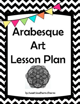 Arabesque Art Lesson Plan by Sweet Southern Charm