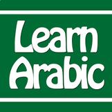 Arabic 1 - 1st quarter