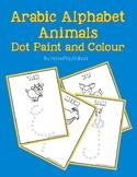 Arabic Alphabet Animals Dot Paint and Colour FREE Sample