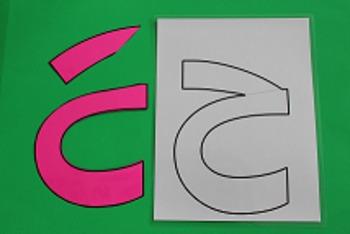 Arabic Alphabet Big Jigzaw Puzzle