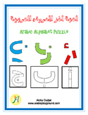 Arabic Alphabet Big Jigzaw Puzzle