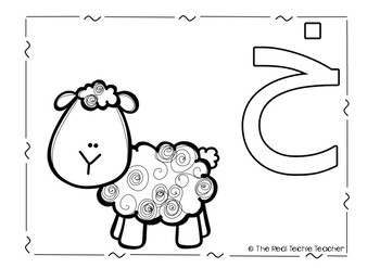 Elegant Arabic Alphabet Coloring Pages With Arabic