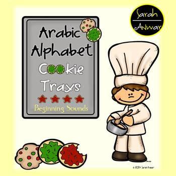 Arabic Alphabet Cookie Trays - Beginning Sounds