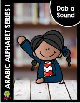 Arabic Alphabet Dab-a-Sound