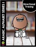 Arabic Alphabet Directional Tracing