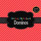 Arabic Alphabet Dominos