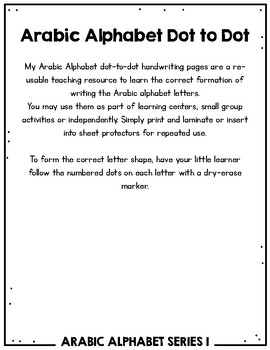 Arabic Alphabet Dot-to-Dot Tracing Pages