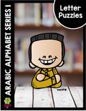 Arabic Alphabet Letter Puzzles