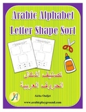 Arabic Alphabet Letter Shape Sort