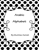 Arabic Alphabet Letters Card :الحروف الأبجدية العربية