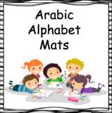 Arabic Alphabet ( Make it- Trace it)