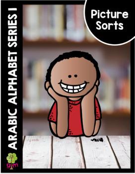 Arabic Alphabet Picture Sorts