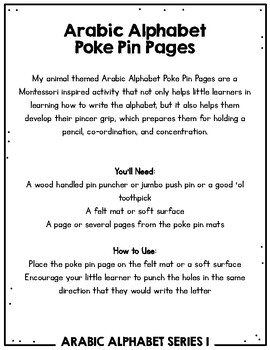 Arabic Alphabet Poke Pin Pages