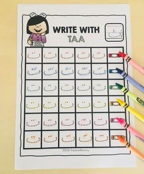 Arabic Alphabet Practice Pages