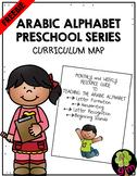 Arabic Alphabet Preschool Series Curriculum Map