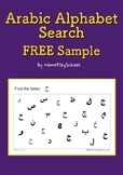 Arabic Alphabet Search FREE Sample
