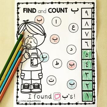 Arabic Alphabet Search and Count