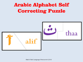 Arabic Alphabet Self Correcting Puzzle