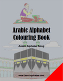 Arabic Alphabet Song Colouring Book