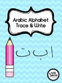 Arabic Alphabet Trace and Write Activity