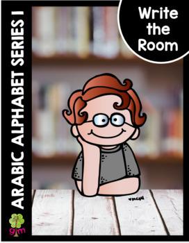 Arabic Alphabet Write the Room