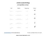 Arabic Alphabet Writing System